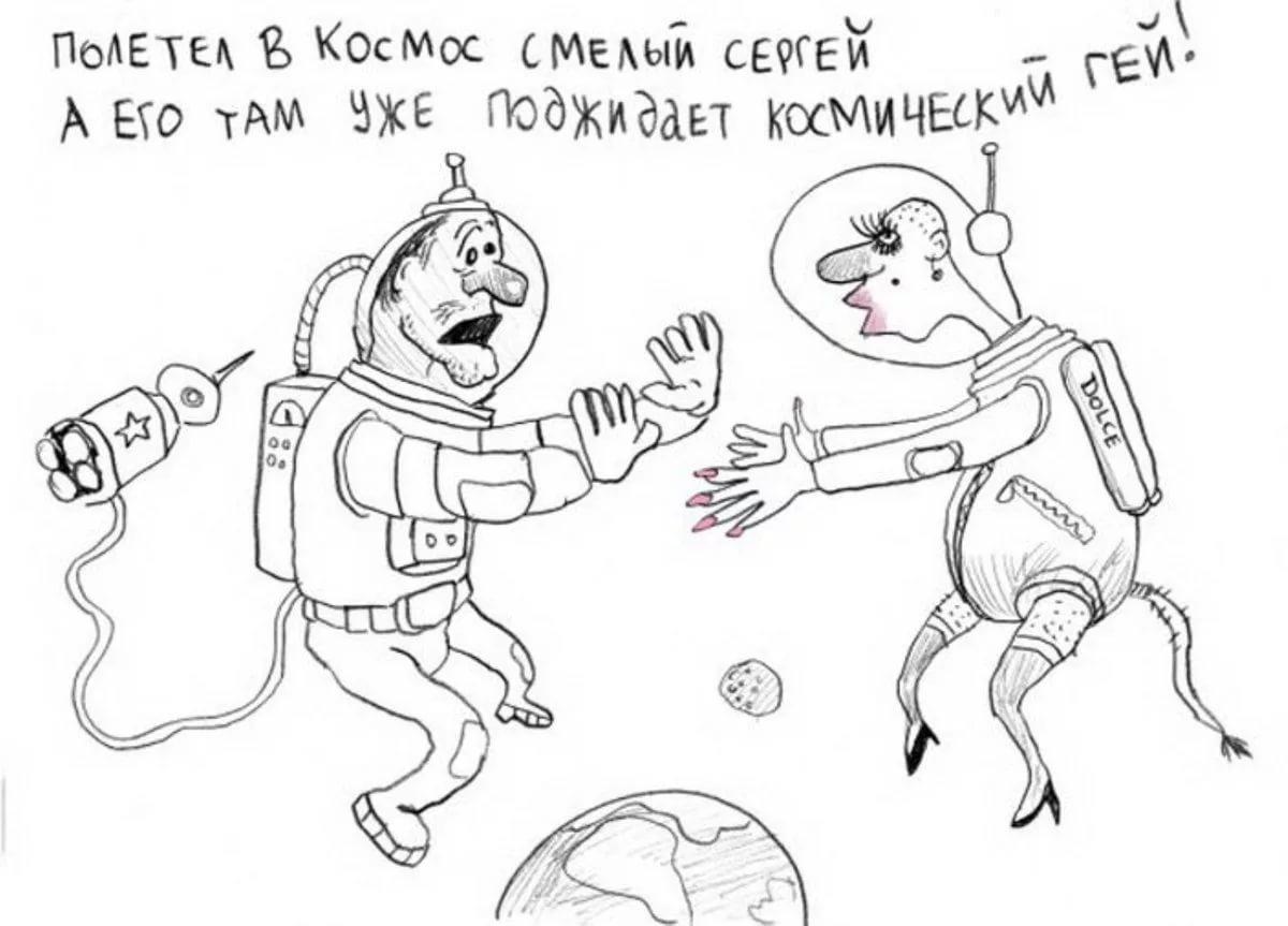 Про Дениса смешные анекдоты 9