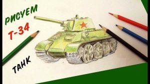 Танк т34 рисунок для срисовки 23