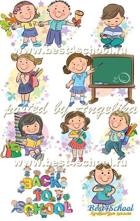 Веселые нарисованные картинки с детьми (19)