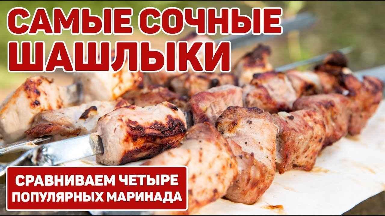 Вкусные картинки шашлык из свинины, фото 05