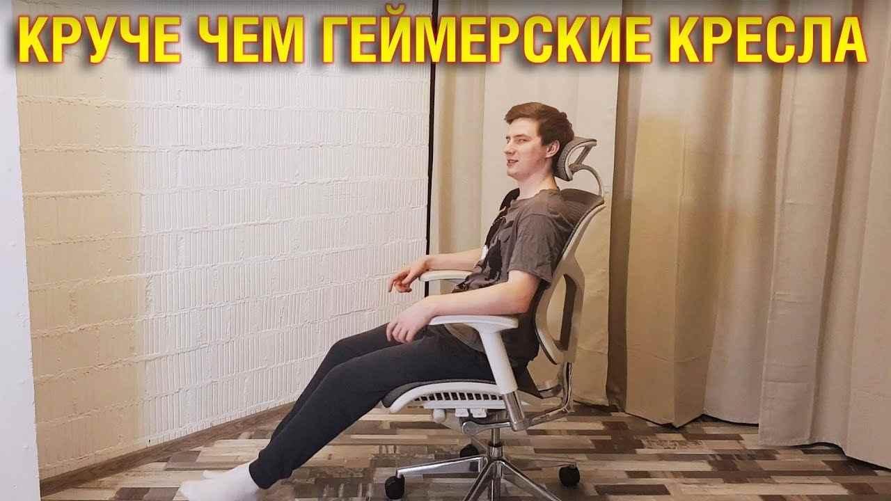 Красивое компьютерное кресло фото, картинки 04