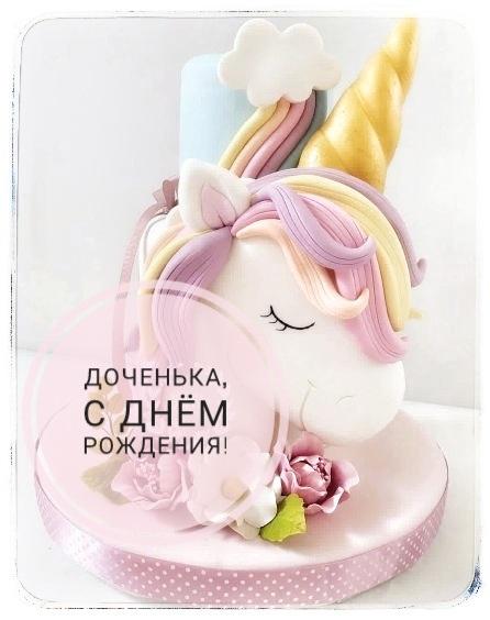 Милая открытка с рождения дочки (8)