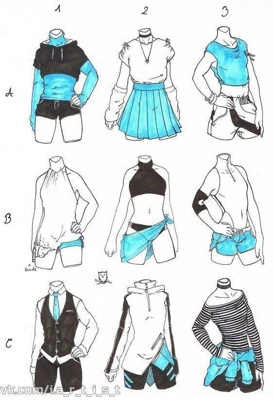 Одежда картинки для лд (17)