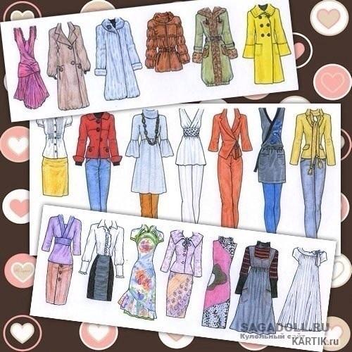 Одежда картинки для лд (24)