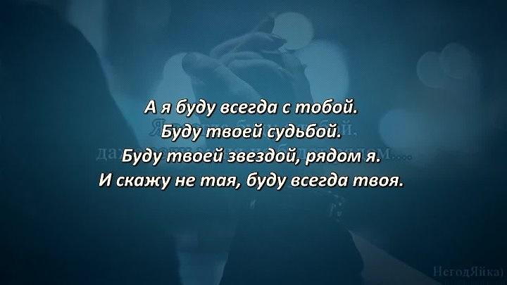 Самые милые картинки я буду всегда с тобой (9)