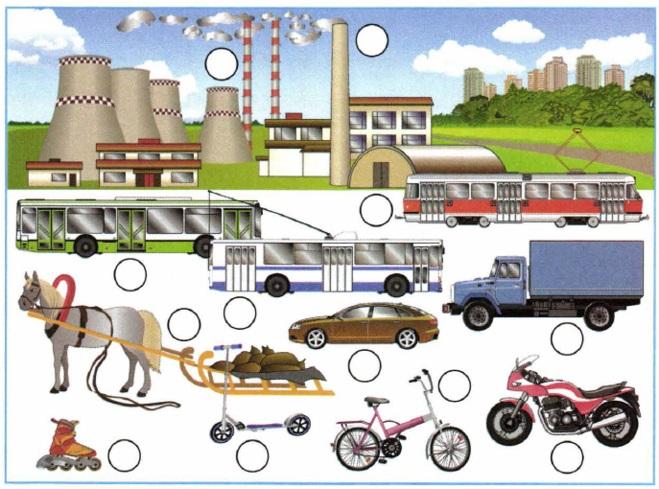 Что загрязняет воздух картинки (2)