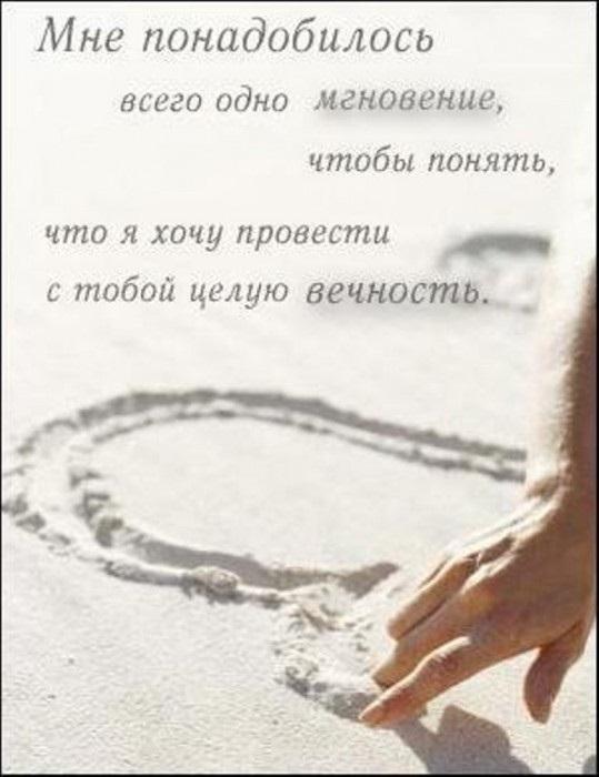 Я люблю тебя муж   картинки и открытки для мужа (3)