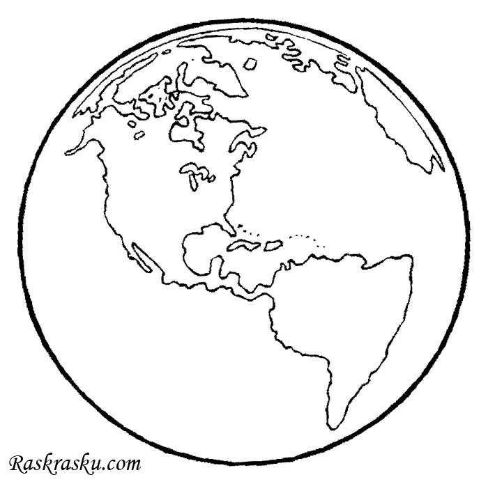 Картинка глобуса для детей раскраски (29)