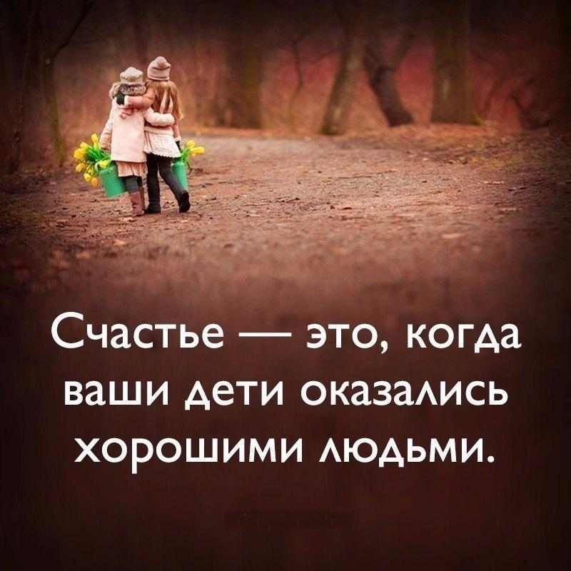 Картинка с надписью счастье есть (8)