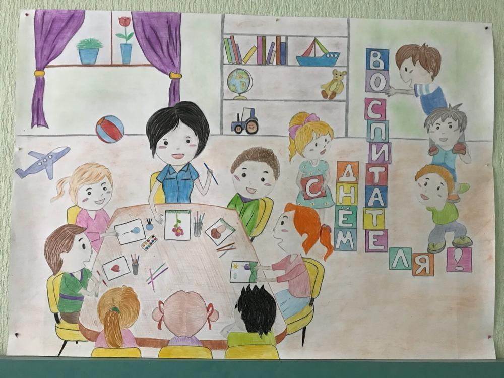 Мой любимый воспитатель, рисунки на эту тему (10)