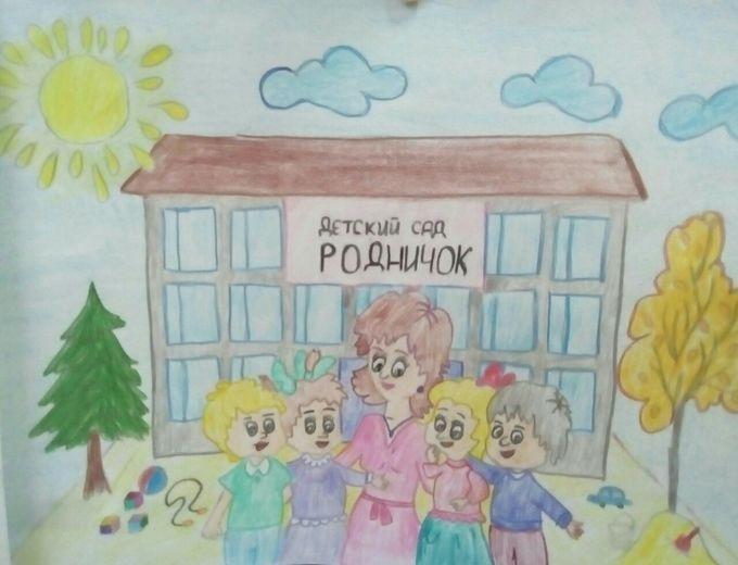 Мой любимый воспитатель, рисунки на эту тему (4)