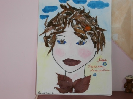 Мой любимый воспитатель, рисунки на эту тему (7)