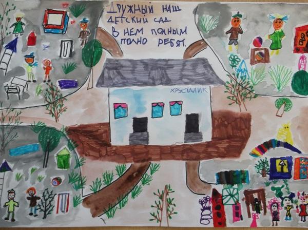 Рисование наш любимый детский сад (1)