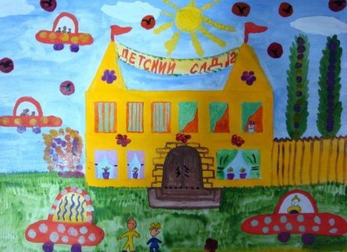 Рисование наш любимый детский сад (10)