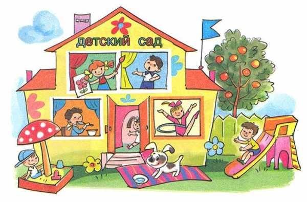 Рисование наш любимый детский сад (14)
