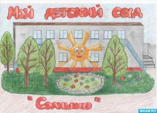 Рисование наш любимый детский сад (18)
