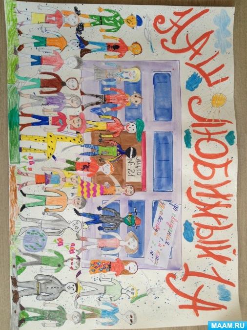 Рисование наш любимый детский сад (20)