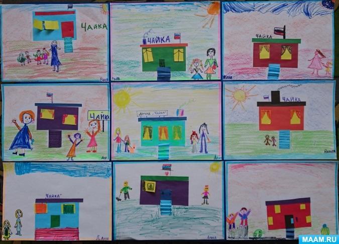 Рисование наш любимый детский сад (22)