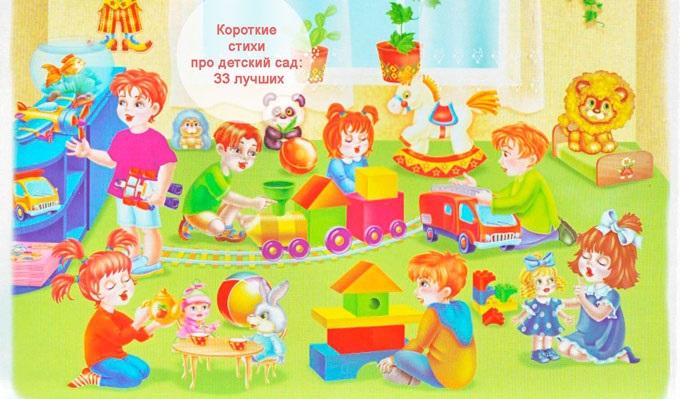Рисование наш любимый детский сад (4)