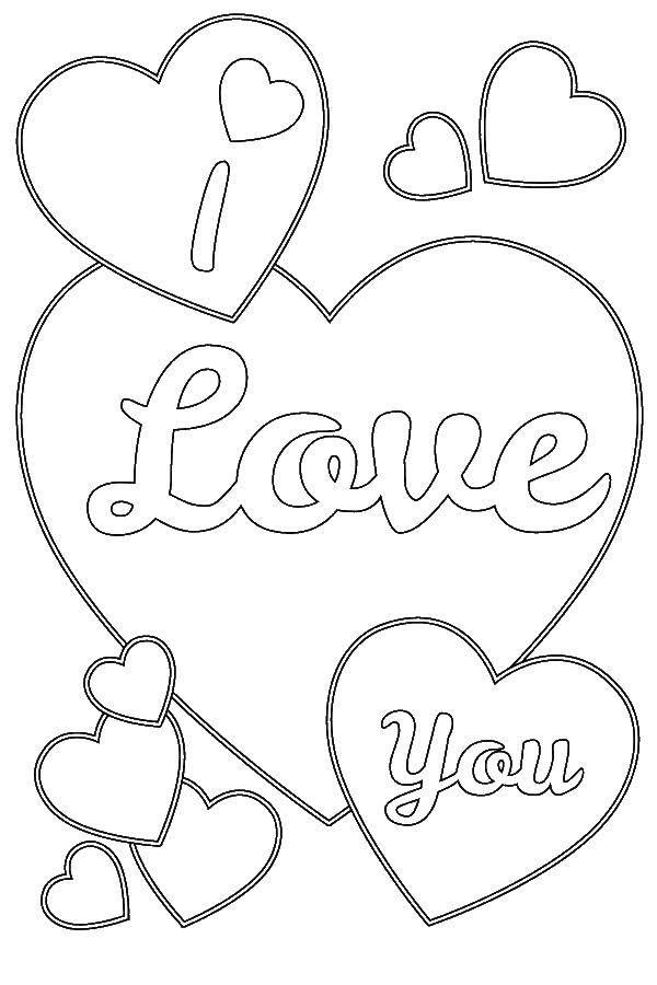 Я тебя люблю   распечатать надпись, картинки (21)