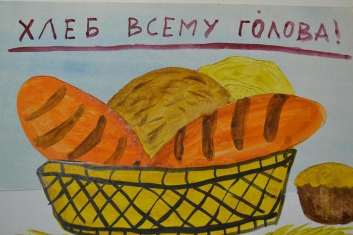Картинки хлеб для детей нарисованные (21)