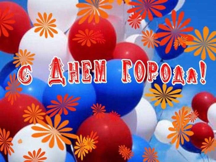 Москва открытки на День города 11 сентября 2021 год (3)