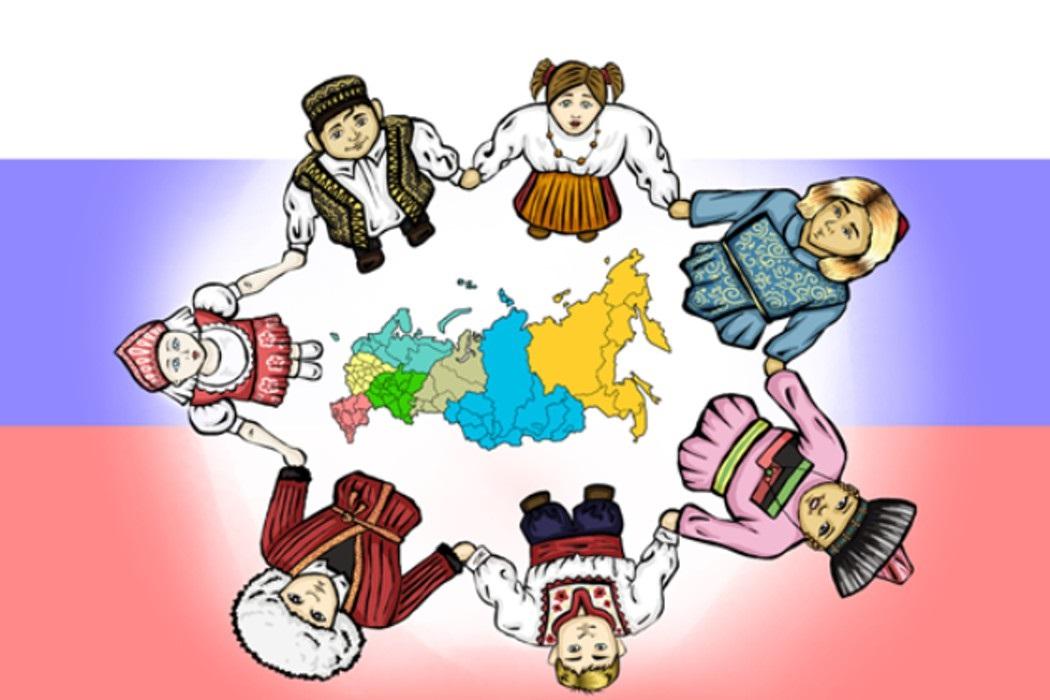 Идеи в картинках для детей дружба народов (4)