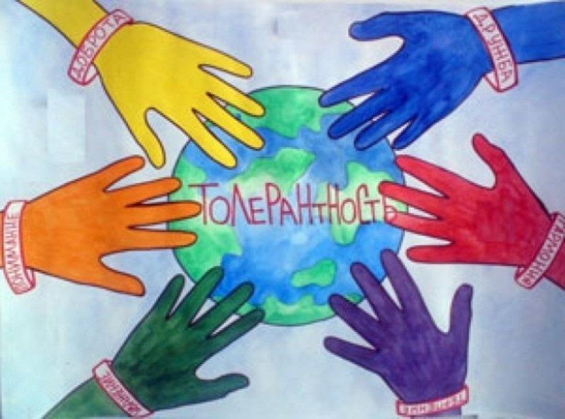 Идеи в картинках для детей дружба народов (6)